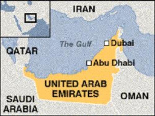 united arab emirates country profile essay United arab emirates name and symbol of the country's currency, profile of the currency the central bank of the united arab emirates.